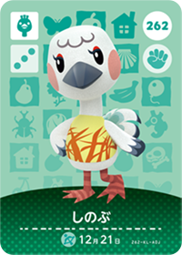 Blanche Nookipedia The Animal Crossing Wiki