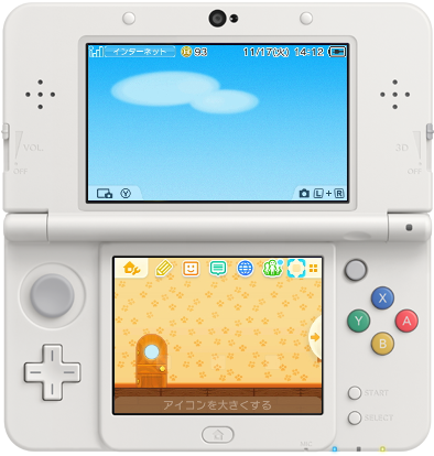 3DS Theme - Nintendo Badge Arcade - Animal Crossing Paw Pattern Room.png