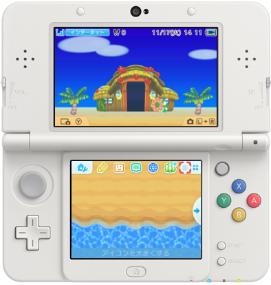 3DS Theme - Nintendo Badge Arcade - Animal Crossing Southern Island.png