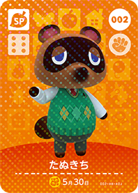 002 Tom Nook amiibo card JP.png