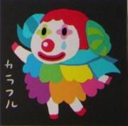 Pietro - Nookipedia, the Animal Crossing wiki